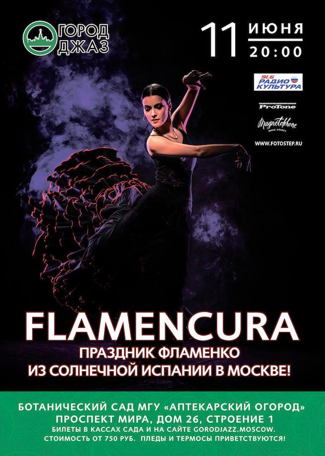 Шоу фламенко пройдёт в «Аптекарском огороде» под открытым небом 11 июня