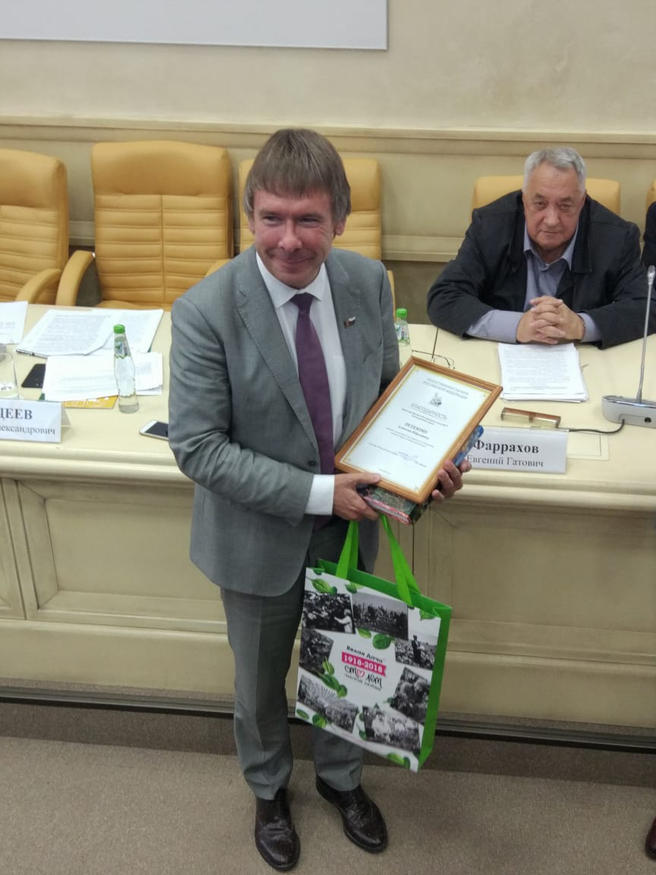Директор «Аптекарского огорода» получил благодарность от Общественной палаты РФ